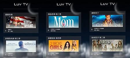 LUV TV (1).jpg