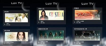 LUV TV (2).jpg