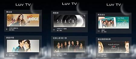 LUV TV (3).jpg
