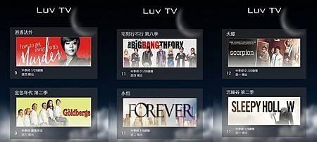 LUV TV (4).jpg