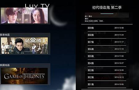 LUV TV (5).jpg
