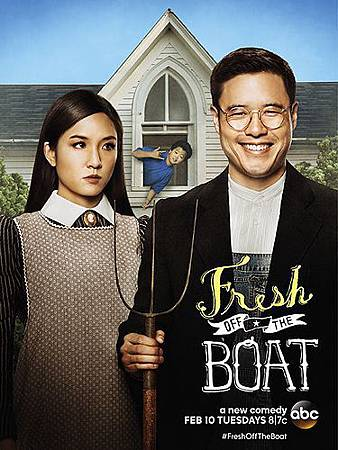 Fresh Off The Boat s01 (1).jpg