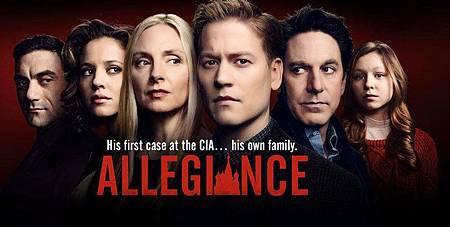 allegiance-series-premiere-preview.jpg