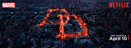 Marvel's Daredevil S01-1 (1).png