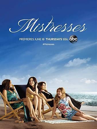 Mistresses S03 (1).jpg