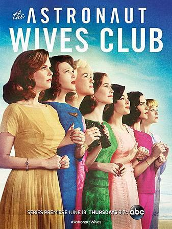 The Astronaut Wives Club S01 (2).jpg