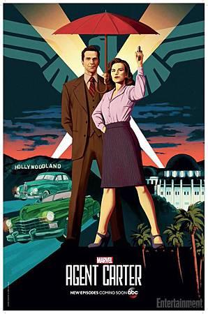 Agent Carter 2015 07 15 (8).jpg