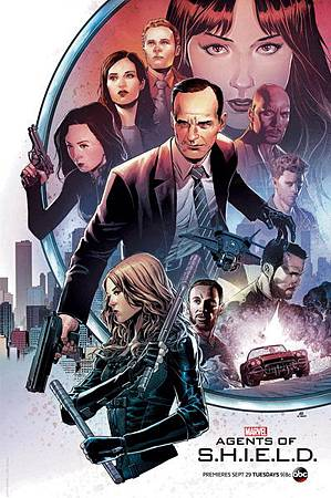 Agents Of SHIELD 2015 08 08 (2).jpg