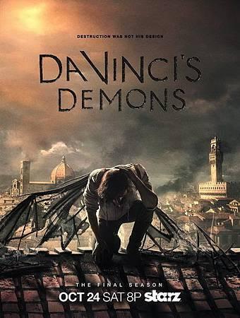 Da Vinci's Demons S03 (67).jpg