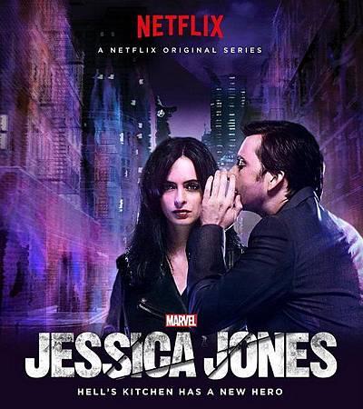 Marvel's Jessica Jones S01 (1).jpg