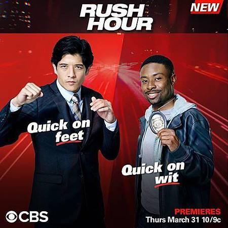 Rush Hour S01 (16).jpg