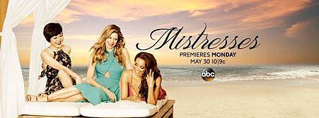Mistresses S04 (1).jpg