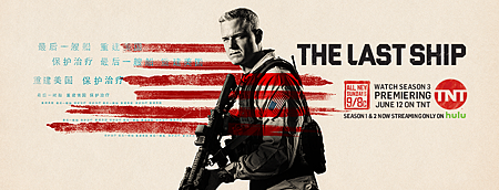 The Last Ship3x1 (1).png
