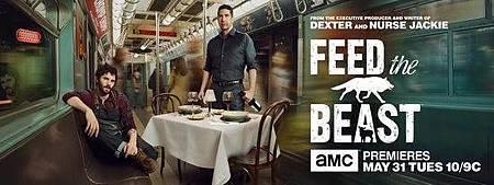 Feed the Beast S01.jpg