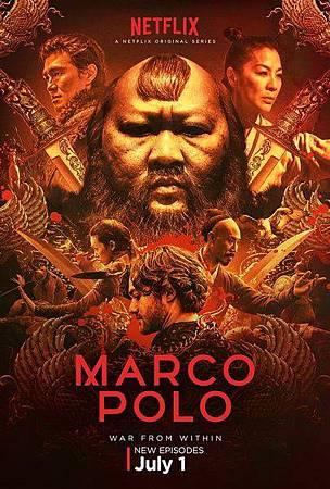 Marco Polo s02 (12).jpg