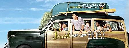 Fresh Off The Boat 3x1 (53).jpg
