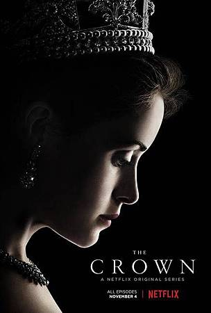 The Crown S01-1 (11).jpg