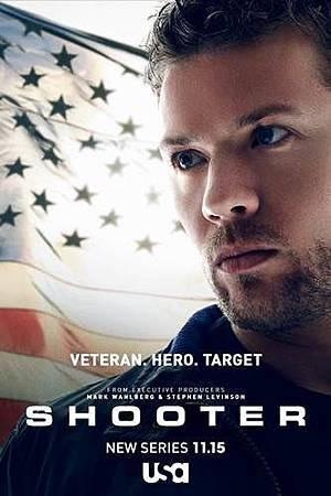 Shooter S01 (1).jpg