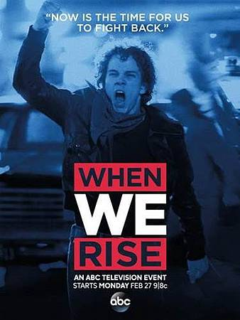 When We Rise (16).jpg