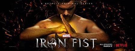 Iron Fist S01 Poster (3).jpg