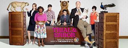 Trial & Error S01.jpg