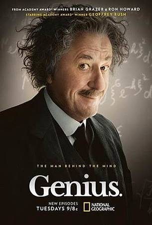 Genius (1).jpg