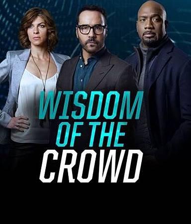 Wisdom Of The Crowd.jpg