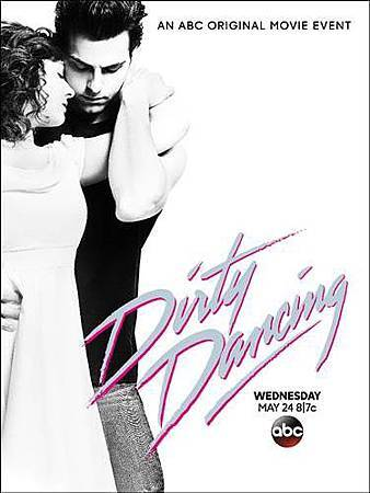 Dirty Dancing TV (18).jpg