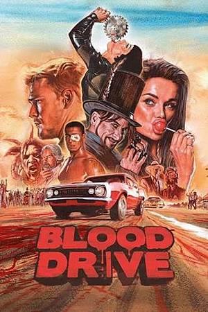 Blood Drive S01 (27).jpg