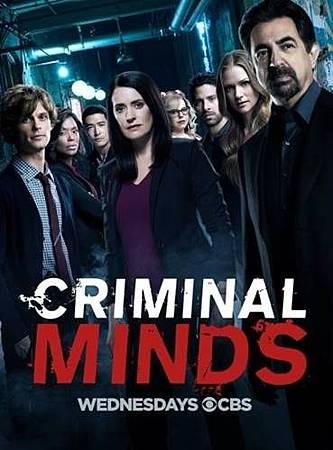 Criminal Minds s13.jpg