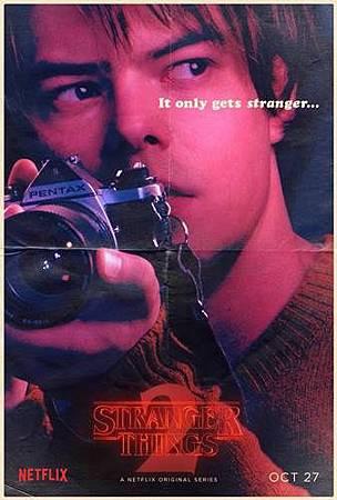 Stranger Things s02 cast (1).jpg