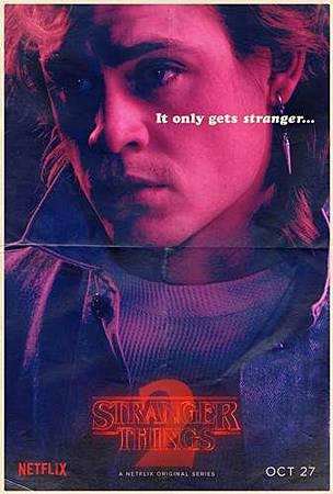 Stranger Things s02 cast (3).jpg