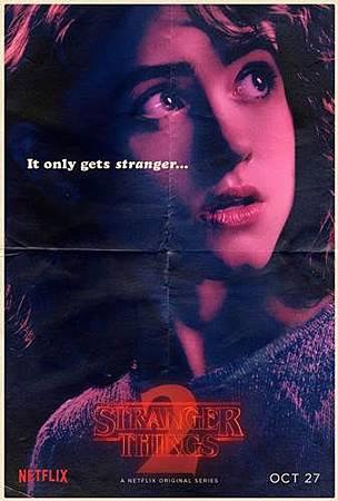 Stranger Things s02 cast (4).jpg