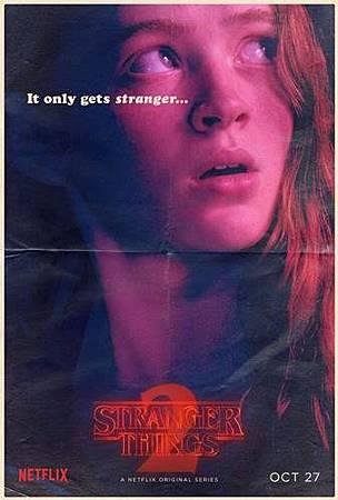 Stranger Things s02 cast (6).jpg