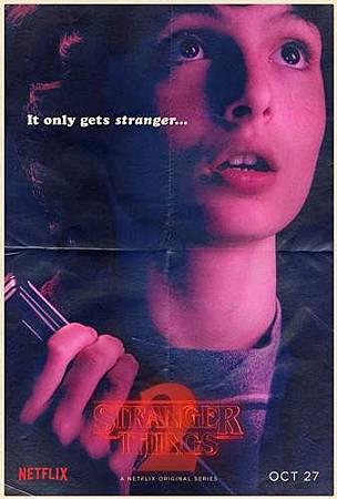 Stranger Things s02 cast (7).jpg