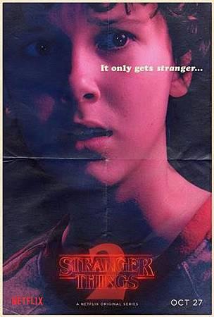 Stranger Things s02 cast (8).jpg