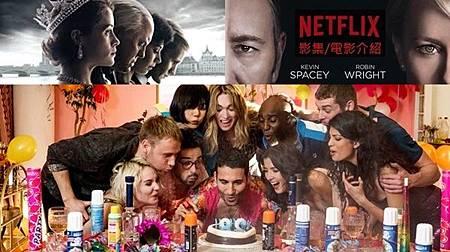 Netflix原創影集電影介紹2