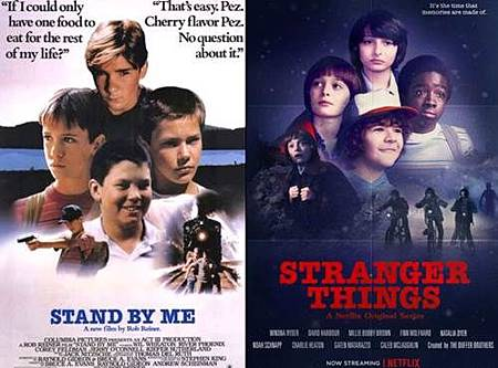 Stranger Things 1980 (2).jpg