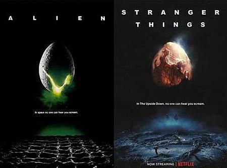 Stranger Things 1980 (3).jpg