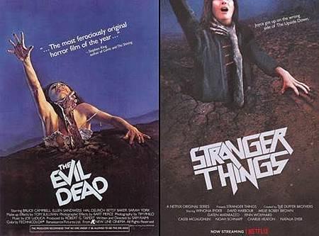Stranger Things 1980 (4).jpg