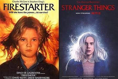 Stranger Things 1980 (5).jpg