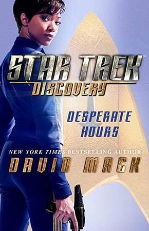 Star Trek Discovery s01 (38).jpg