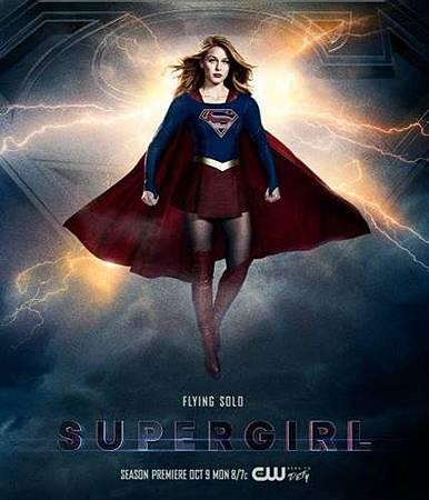 Supergirl S03.jpg