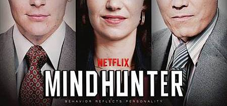 Mindhunter S01 (2).jpg