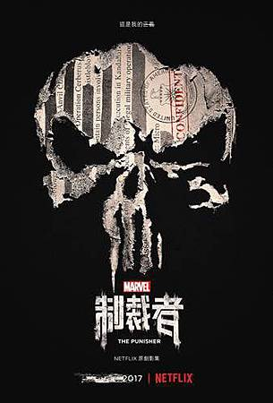 The Punisher S01.jpg