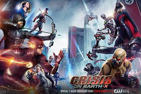 Arrowverse-Crisis-on-Earth-X-Crossover-Poster.jpg