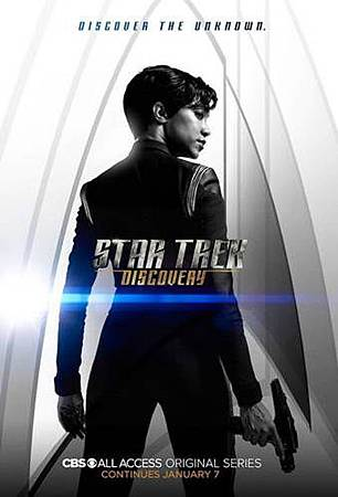 Discovery S01B set (1).jpg