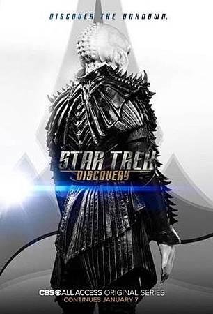Discovery S01B set (3).jpg