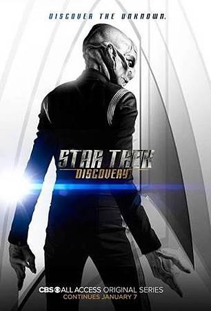Discovery S01B set (4).jpg