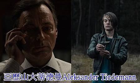 亞歷山大蒂德曼Aleksander Tiedemann.jpg